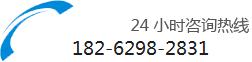 0519-86663770