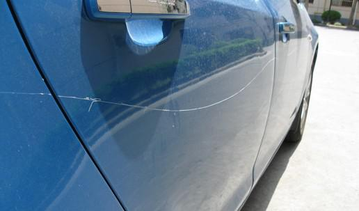 汽车划伤了怎么办
