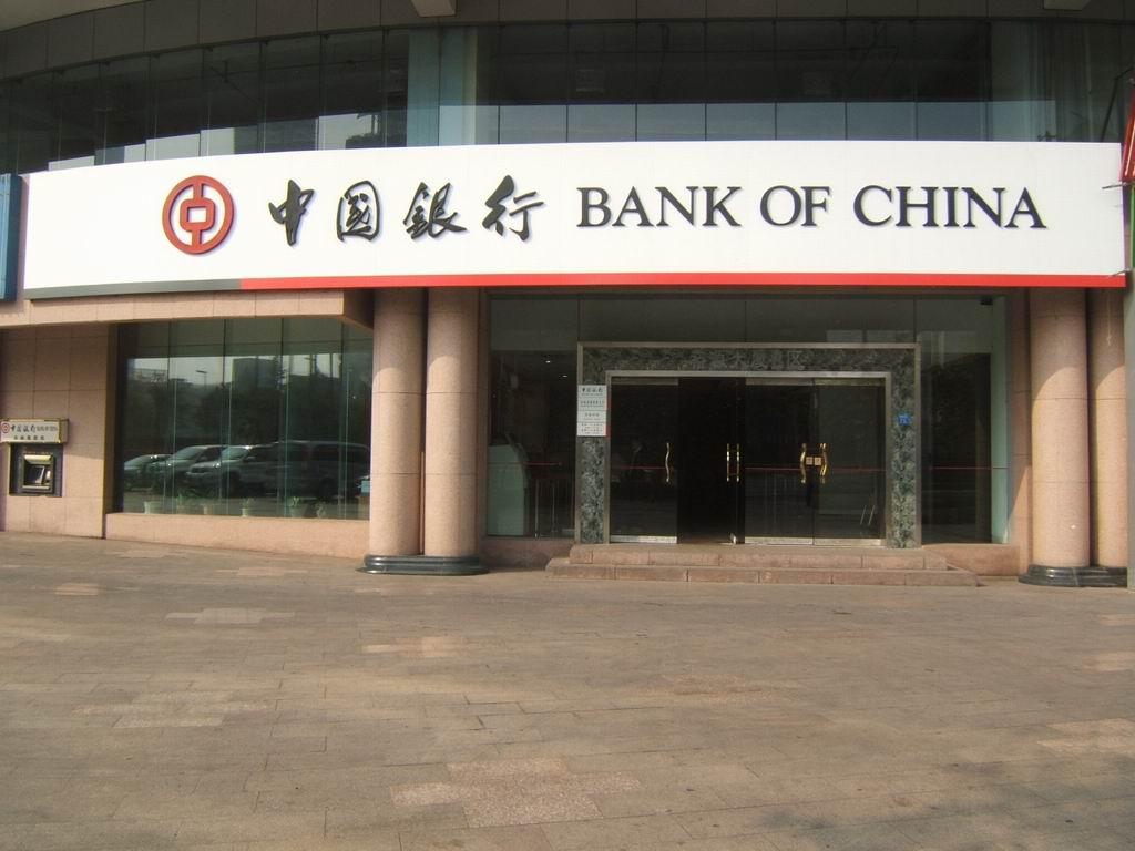 中国银行标牌漆