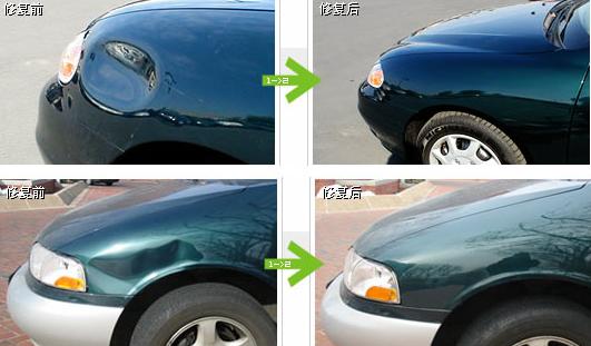 汽车钣金喷漆多少钱