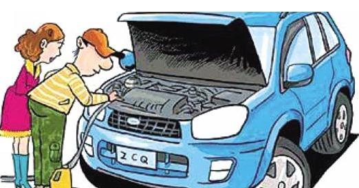 汽车清洗卡通图片