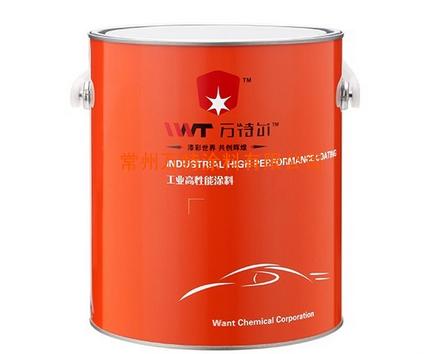 国产汽车油漆品牌