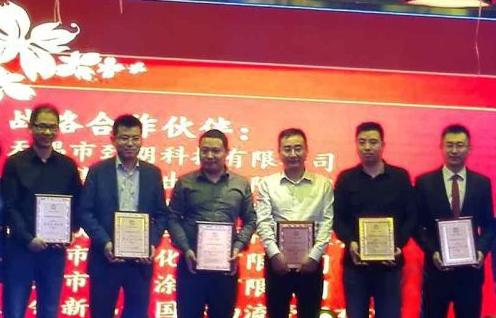 副院长李海玲女士为各企业家颁发了长期战略合作的奖牌