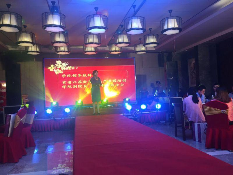 副院长李海玲女士出席毕业典礼并发表了开幕致辞