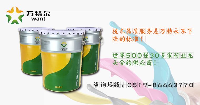 丙烯酸树脂机械漆