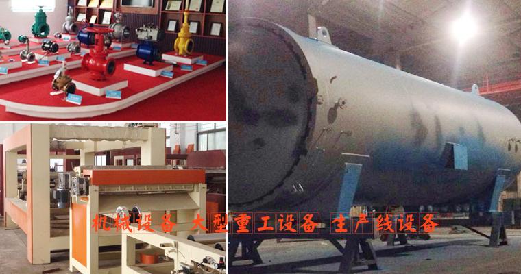 万特涂料丙烯酸树脂机械漆经典工程项目